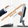 ATTURAZIONE-ELETTRONICA-PA